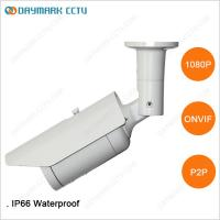 Wholesale CCTV H.264 P2P 2.0 Megapixel IP Camera Waterproof from china suppliers