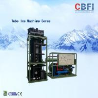 Wholesale 30 Tons Tube Ice Machine Siemens PLC Control System Ice Tube Making Machine from china suppliers