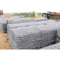 Wholesale Hot dip galvanized hexagon Wire Mesh Gabion box for landslide prevention from china suppliers