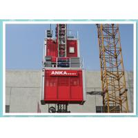 Wholesale Middle Speed Personnel And Materials Hoist With VFC Control System / Building Hoist from china suppliers