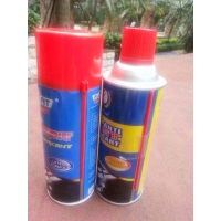 Wholesale Anti Corrosion 400ml Anti Rust Lubricant Spray For Rust Prevention from china suppliers