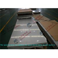 Prime Cold Rolled Astm 304 Polished Stainless Steel Sheets