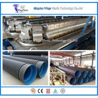 Wholesale HDPE DWC Pipe Plant Manufacturer In China , Double Wall Corrugated Pipe Plant from china suppliers