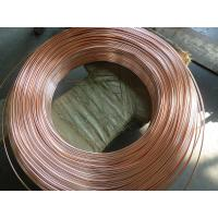 Buy cheap Coppered welded steel pipe / carbon steel tube for household refrigeration system from wholesalers