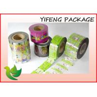 Wholesale Multilayer Flexible Packaging Film Waterproof Laminate Film Roll Food Grade from china suppliers