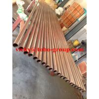 Wholesale Copper Nickel tube/pipe C70600, C71500 Copper Nickel from china suppliers