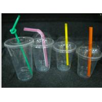 Wholesale 78mm Disposable Plastic Cup Lids / Eco Friendly PET Dome Lid 3.5cm from china suppliers