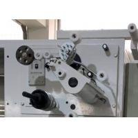 Wholesale Cross Automatic Thread Winding Machine , Embroidery Electric Yarn Cone Winder from china suppliers
