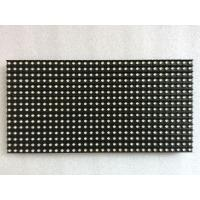 Wholesale Epistar Chip Led Display Modules Waterproof Outdoor Led Screen Module P6 from china suppliers