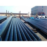 Wholesale Inner Coating Welded Anti Corrosion Pipe 3PE 3LPE 2PE FBE , 3-22m Length from china suppliers
