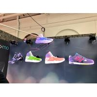 Buy cheap Resolution 450x224 3D Holographic Display Hologram Hypervsn Player LED from wholesalers