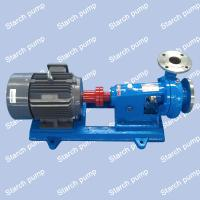 Quality The pressure curved sieve starch milk pump, used for starch production, sugar industry, synthetic fibre for sale