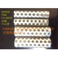 Wholesale Exhaust Muffler Double Layer Perforated Pipe + SS 304 / 316 Mesh With Filtration Function from china suppliers