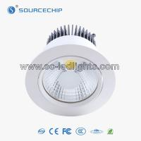 Wholesale 20W ceiling LED lights wholesale from china suppliers