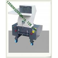 Wholesale Plastic Granulator / Plastic Crusher OEM Manufacturer from china suppliers