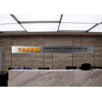 Yaham Optoelectronic Co., Ltd