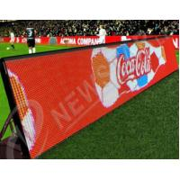 Wholesale Outdoor Waterproof Stadium Perimeter Led Display 16mm Sports LED display from china suppliers