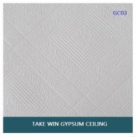 Wholesale 2014 new ceiling -PVC gypsum ceiling board from china suppliers