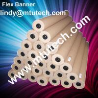 Wholesale print medias from china suppliers