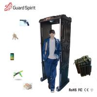 Wholesale Outdoor Security System Backup Battery Waterproof Portable Walk Through Metal Detector from china suppliers