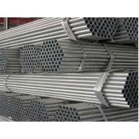 Wholesale 4 Pre Galvanized Steel Pipe Thick Wall / Sanitary Steel Tubing X-Grade DIN EN10219 from china suppliers