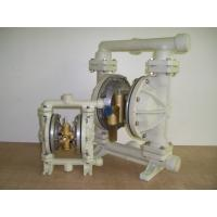 Wholesale YONJOU Sanitary lobe rotor pump with console from china suppliers