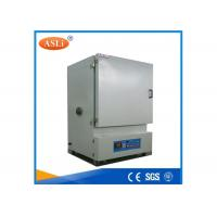 Wholesale High Temperature Furnace Lab Test Equipment Muffle Furnace from china suppliers