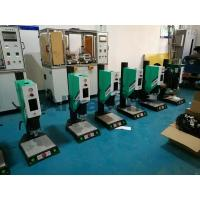 Wholesale 20khz LCD Screen Ultrasonic Plastic Welding Machine for Mending Velcro Packing Belt from china suppliers