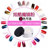 Wholesale High Quality nail mirror effect chorme powder pigment for nail gel polishes from china suppliers