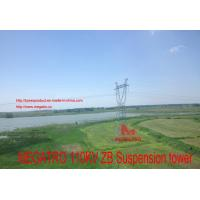 Wholesale 110KV ZB Suspension tower from china suppliers