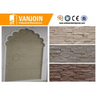 Wholesale Modern high buildings exterior decorative material soft ceramic tile from china suppliers