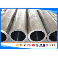 China ST35 ST35.8 Hydraulic Cylinder Honed Tube  High Precision Mild Steel CS Steel Pipe on sale