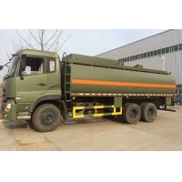 Wholesale Dongfeng Tianlong 6*4 LHD 18cbm refueling tank truck for sale, factory sale best price China 20m3 fuel tank truck from china suppliers