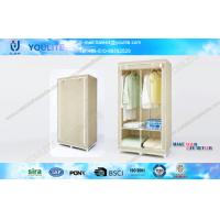 Wholesale Portable Cream-coloured Assembling Wardrobe Storage Racks / Kids Clothing Closet from china suppliers