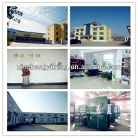 QINGDAO XINCHENG YIMING RUBBER MACHINERY CO.,LTD