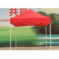 10x10 Heavy Duty Frame Ez Pop Up Tent Screen Print Fire Retardant , ISO Approved