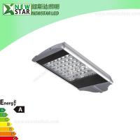 Wholesale New Design High Power Ultra Thin 90W LED Steet Light with CE RoHs from china suppliers
