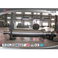 Wholesale 25Cr2Ni4MoV Blower Shaft Forging Alloy Steel Mechanical High Strength from china suppliers