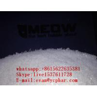 Wholesale Local Anesthetic Powder Dimethocaine 94 15 5 Drugs For Pain Reliever from china suppliers