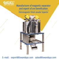 Wholesale 200 Mesh Feldspar Powder Magnetic Separator Machine 3A160 Water / Oil Double Cooling quartzsand from china suppliers