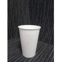 Wholesale Plain White Disposable Paper Cups 2oz - 44oz Single / Double PE PLA Lined from china suppliers