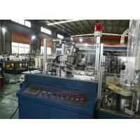 Wholesale Full Auto Paper Cup Sleeve Covering Machine Paper Cup Making Plant High Efficiency from china suppliers