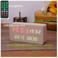 Wholesale RF886wood alarm azan clock quran speaker on table clock inside 8GB TF card French languages with IR control from china suppliers