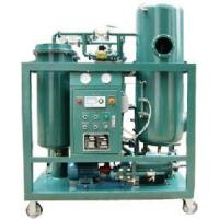 Wholesale Turbine Oil Recycling Plant,Used Turbine Oil Recondition from china suppliers