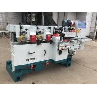 Wholesale Timber Four sides planer with 5 spindles four side moulder from china suppliers