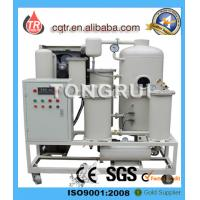 Wholesale ZJD Vacuum Lubricating oil Recycling,Hydraulic oil purification machine,Used Oil Cleaning from china suppliers