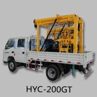 Wholesale Truck mounted directional drilling rig for sale XYC-200GT from china suppliers