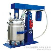 Quality Industrial Mixing High Speed Dispersion Mixer With Hydraulic Lifting for pesticide production industry for sale
