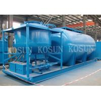 Buy cheap Diesel Tank, solid control system, steel tank, storage tank, 22 m3 elevated tank 4 m3 from wholesalers