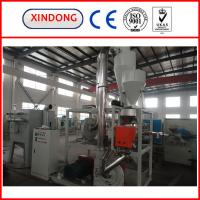 Quality high speed plastic pulverizer/milling machine for sale